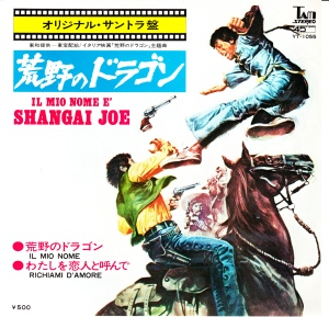 Bruno Nicolai - Il mio nome è Shangai Joe (My name is Shanghai Joe)