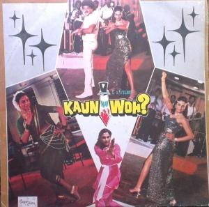 Kamal Kant - Kaun hai woh