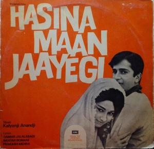 Kalyanji Anandji - Hasina Maan Yaayegi