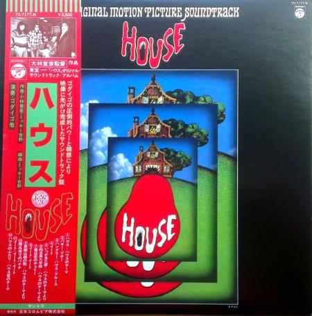 Asei Kobayashi & Micky Yoshino - Housu - House