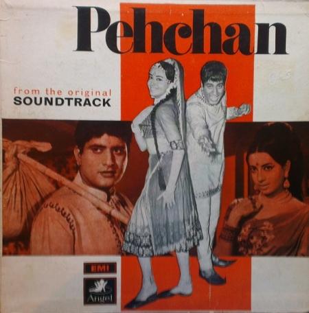 shankar jaikishan - Pehchan