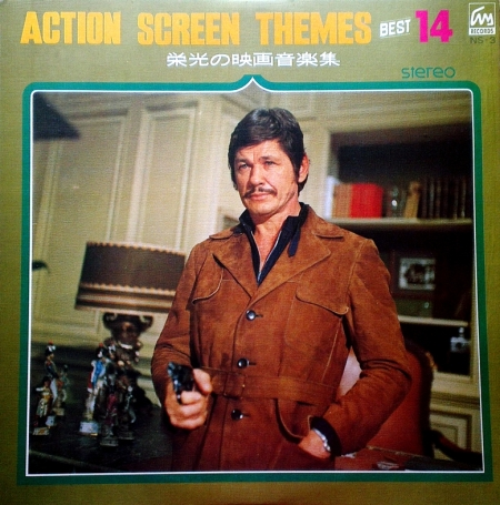 Bobby Johnson and the Screen Grand Orchestra - Action screen themes best 14