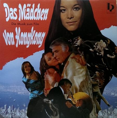Gerhard Narholz - Das Mädchen von Hongkong