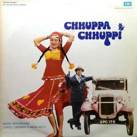 Bhuvan Hari - Chhuppa Chhuppi