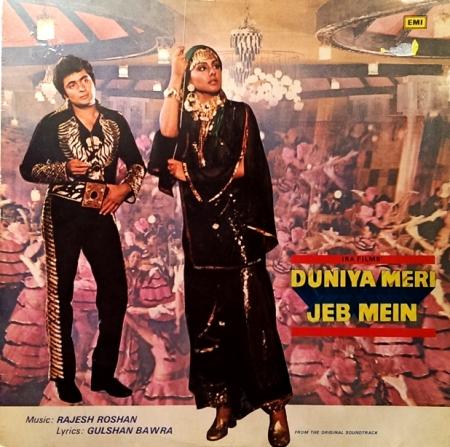 Rajesh Roshan - Duniya Meri Jeb Mein