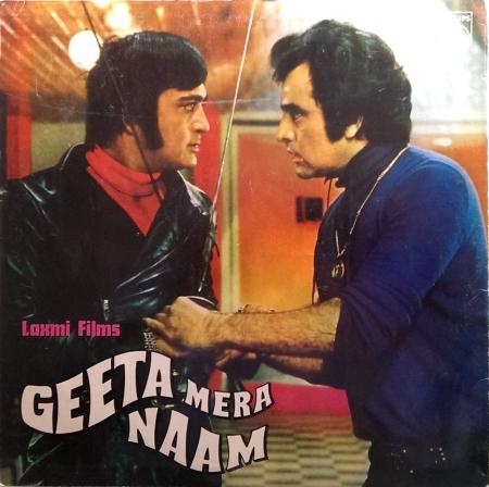 Laxmikant Pyarelal - Geeta Mera Naam back