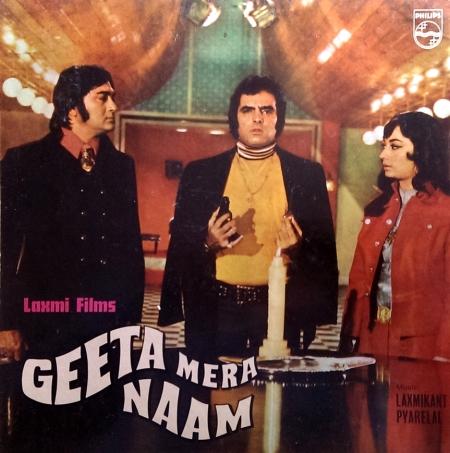 Laxmikant Pyarelal - Geeta Mera Naam