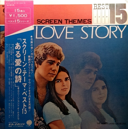 Screen Land Orchestra - Love themes best 15 - Love Story