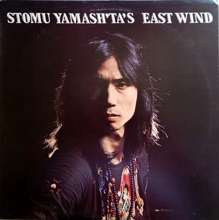 Stomu Yamash'ta's East Wind - One by One