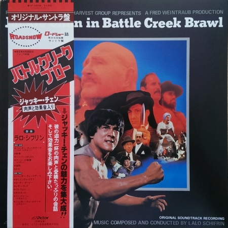 Lalo Schifrin - Battle Creek Brawl