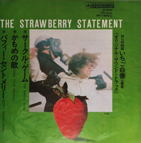 Buffy Sainte Marie - The Circle Game - The Strawberry Statement