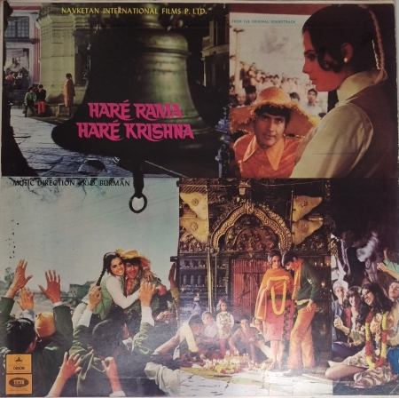 El Diabolik S World Of Psychotronic Soundtracks The