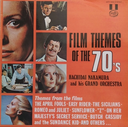 Hachidai Nakanura - On Her Majesty's service - Film themes of the 70s
